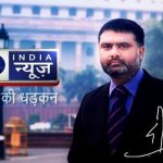 Deepak Chaurasia Height, Weight, Age, Affairs, Wife, Biography & More