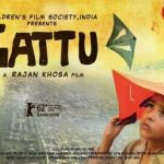 Mohammad Samad film debut as a child artist - Gattu (2012)