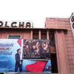 golcha-cinema
