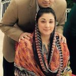 Maryam Nawaz with her son Junaid