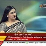 Neelam Sharma (News Anchor) Height, Weight, Age, Husband, Biography & More