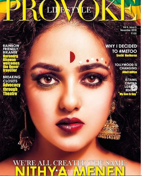 Nithya Menen on the cover of the Provoke magazine