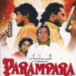 Saif Ali Khan's Debut Parampara