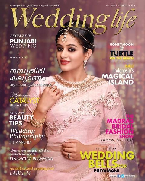 Priyamani on the cover of Wedding Life Magazine