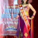 richa-gangopadhyay-won-miss-india-usa-2007-title