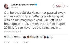 Suchitra Krishnamoorthi disclosed Sujata Kumar's death