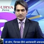 Sudhir Chaudhary Height, Weight, Age, Affairs, Wife, Biography & More