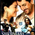 sukhmani-punjabi-film