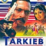 Milind Soman Bollywood debut - Tarkieb (2000)