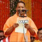 Yogi Adityanath 21st Chief Minister of Uttar Pradesh