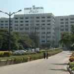 Owaisi Hospital
