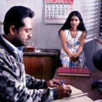 Anjali Patil in Oba Nathuwa Oba Ekka