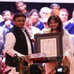 Anupama Raag awarded the Yash Bharti award