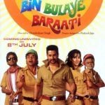 Bin Bulaaye Baraati poster
