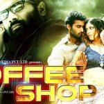coffee-shop-2008