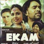 Ekam-The son of Soil