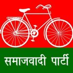 Amar Singh was the member of Samajwadi Party
