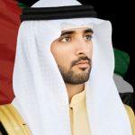 Hamdan bin Zayed bin Sultan Al Nahyan