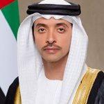 Hazza bin Zayed bin Sultan Al Nahyan