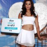 Madhura Naik shoot for PETA