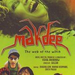 Makdee film poster
