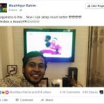 Mushfiqur Rahim Facebook post