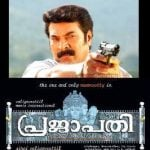 Prajapathi film