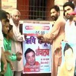 Rishi Kapoor toilet controversy