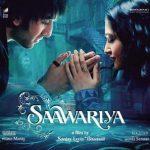 Ranbir Kapoor's Debut Saawariya