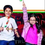 Darsheel Safary with his sister Nejvi Safary