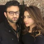 Humaima Malick with her brother Asad Khan