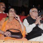 L K Advani wife Kamla Advani