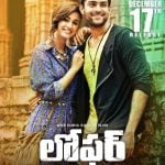 Disha Patani's Telugu Debut Loafer
