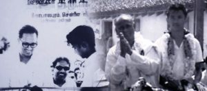 M. K. Stalin Campaigning at the Age of 14