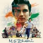 Disha Patani's Hindi Debut M.S. Dhoni The Untold Story