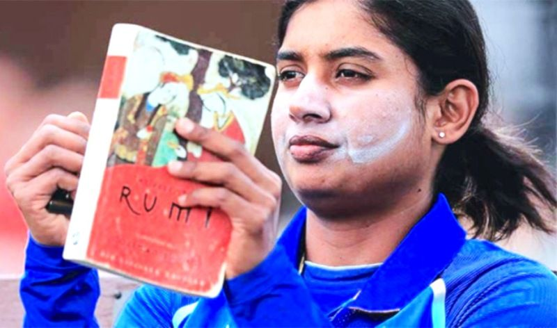Mithali Raj Reading A Book