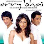 Sorry Bhai poster