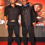 Mahaakshay Chakraborty and Mithun Chakraborty