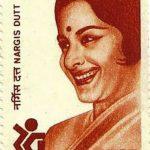 Nargis postal stamp
