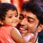 allari-naresh-with-his-daughter-ayana-evika-edara