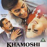 Khamoshi The Musical poster
