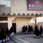 Khushal Girls High School