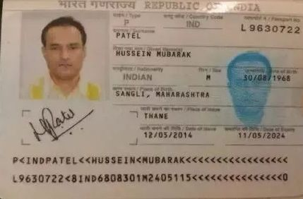Kulbhushan Jadhav's Passport Claimed By Pakistan