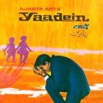 Yadein 1964