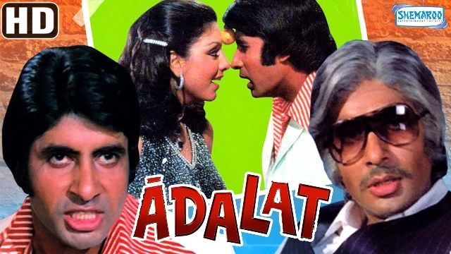 Adalat Movie Poster