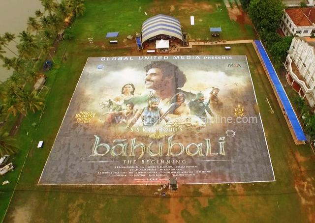 Bahubali poster Guinness Book Of World Record