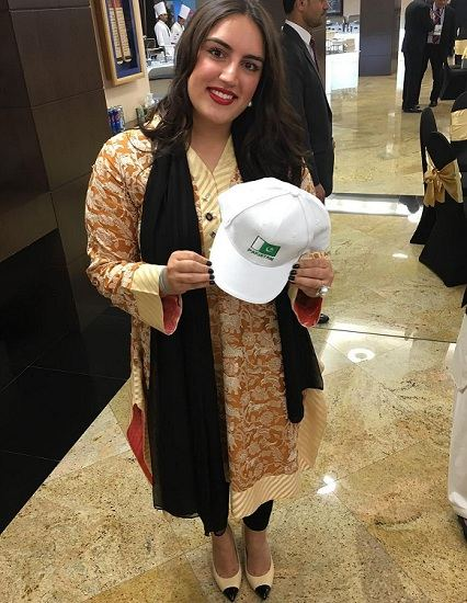 Bakhtawar Bhutto Pakistani Politician