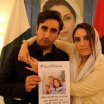 Bakhtawar Bhutto with her brother