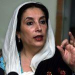 Bakhtawar Bhutto's mother, Benazir Bhutto