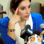 Benazir Bhutto Age, Assassination, Biography & More